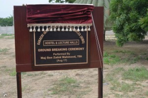 EarthBreakingCermony of Lecture Halls and Hostel By GOC 25 Mech Div (9)